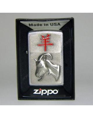 Zippo Chèvre