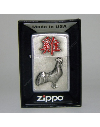 Zippo Coq