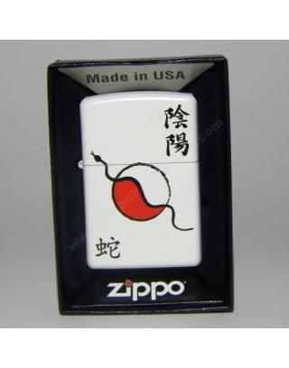 Zippo Pinup Girl